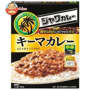 ハウス食品 レトルトジャワカレー キーマカレー 150g×30個入