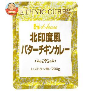 ハウス食品 北印度風バターチキンカレー 200g×30(10×3)個入