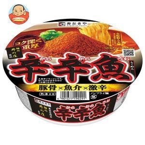 寿がきや 麺処井の庄監修 辛辛魚らーめん 137g×12個入|misono-support