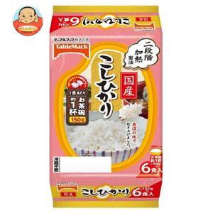 テーブルマーク たきたてご飯 国産こしひかり(分割) 6食 (150g×6個)×8個入|misono-support