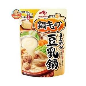 味の素 鍋キューブ まろやか豆乳鍋 9.6g×...の関連商品6