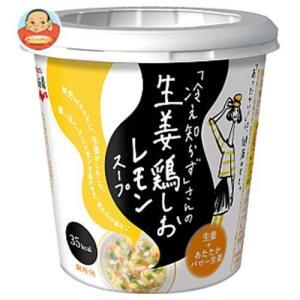 永谷園 「冷え知らず」さんの生姜鶏しおレモン カップスープ 10.2g×6個入|味園サポート PayPayモール店