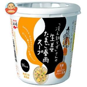 永谷園 「冷え知らず」さんの生姜たまご春雨カップスープ 27.2g×6個入|味園サポート PayPayモール店