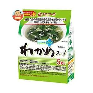 アマノフーズ フリーズドライ おだやかプラス わかめスープ【機能性表示食品】 5食×10袋入|misono-support