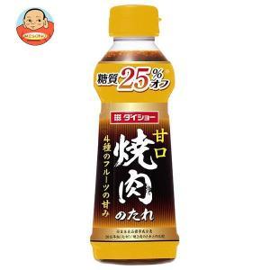 ダイショー 糖質オフ 焼肉のたれ 甘口 350g×20袋入 misono-support