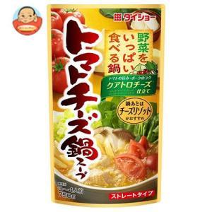 ダイショー 野菜をいっぱい食べる鍋 トマトチーズ鍋スープ 750g×10袋入