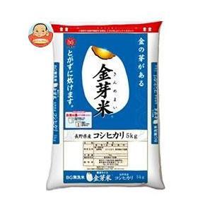 トーヨーライス 金芽米長野県産コシヒカリ 5kg|misono-support