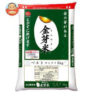 トーヨーライス 金芽米ベストセレクト(国内産) 5kg|misono-support