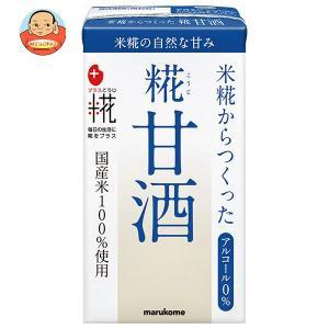 マルコメ プラス糀 米糀からつくった 糀甘酒LL 125ml紙パック×18本入|misono-support