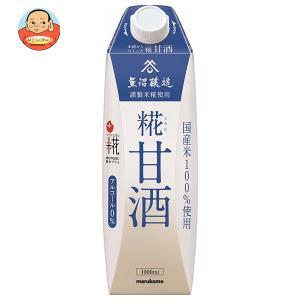 マルコメ プラス糀 米糀からつくった糀甘酒LL 1000ml...
