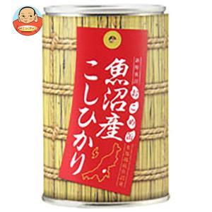 ヒカリ食品 おこめ缶 魚沼産コシヒカリ 250g缶×24個入|misono-support