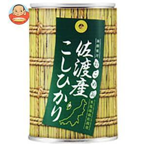 ヒカリ食品 おこめ缶 佐渡産コシヒカリ 250g缶×24個入|misono-support