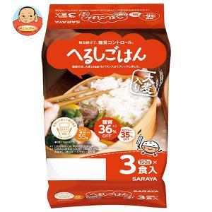 サラヤ へるしごはん 3食 (150g×3個)×8個入|misono-support