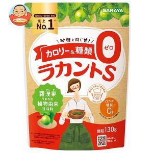 サラヤ ラカントS 顆粒 130g×24袋入|misono-support