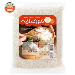 サラヤ へるしごはん 生米 3kg×3袋入|misono-support