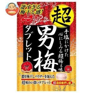 ノーベル製菓 超男梅タブレット 30g×6袋入|misono-support