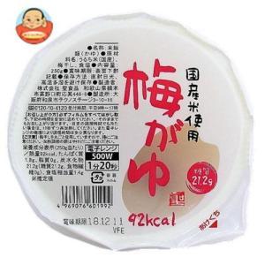 聖食品 国産米使用  梅がゆ 250g×12個入