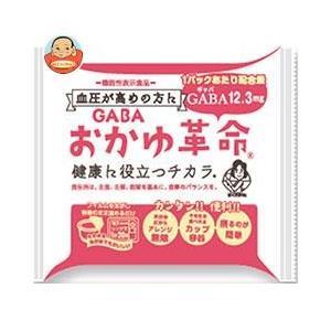 幸南食糧 GABAおかゆ革命【機能性表示食品】 250g×12個入|misono-support