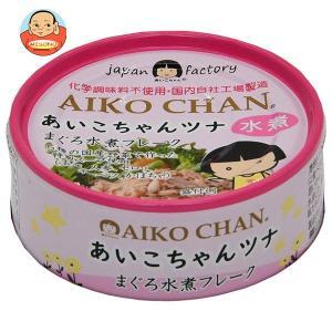 伊藤食品 美味しいツナ水煮 70g缶×24個入|misono-support