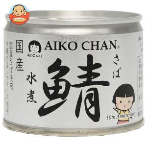 伊藤食品 美味しい鯖水煮 190g缶×24個入|misono-support