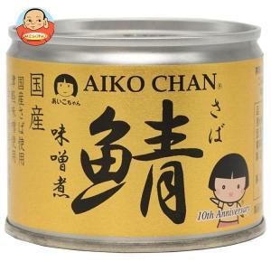 伊藤食品 美味しい鯖味噌煮 190g缶×24個入|misono-support