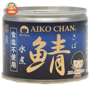 伊藤食品 美味しい鯖水煮 食塩不使用 190g缶×24個入|misono-support