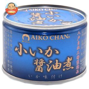 伊藤食品 美味しい小いか醤油煮 150g缶×24個入|misono-support