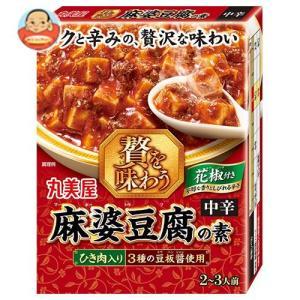 丸美屋 贅を味わう麻婆豆腐の素 中辛 180g×5箱入 misono-support