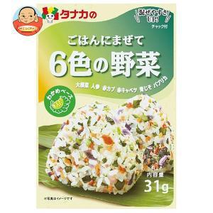 田中食品 ごはんにまぜて 6色の野菜 33g×10袋入 misono-support