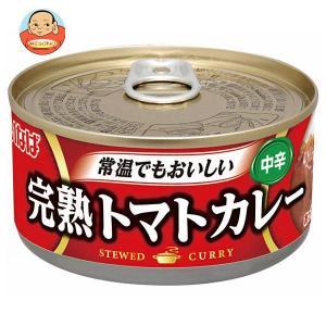 いなば食品 完熟トマトカレー 165g缶×24個入|misono-support