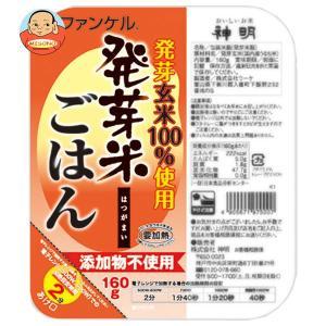 神明 ファンケル 発芽米ごはん 160g×24個入|misono-support