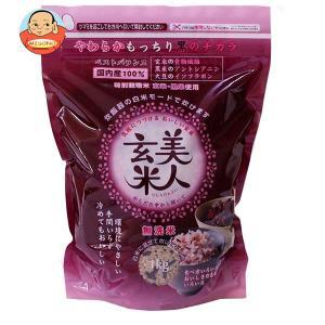 オクモト 美人玄米(国産) 1kg×10袋入|misono-support