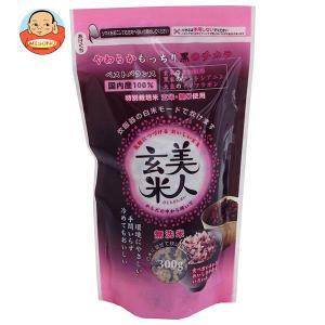 オクモト 美人玄米(国産) 300g×20袋入|misono-support