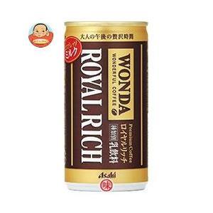 【賞味期限17.04.06】アサヒ飲料 WONDA(ワンダ) ロイヤルリッチ 185g缶×30本入