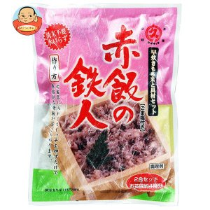 大トウ 赤飯の鉄人 2合セット×10袋入|misono-support