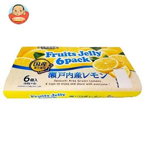 和歌山産業 蔵王高原農園 フルーツゼリー 6パック 瀬戸内産レモン 408g(68g×6)×6袋入