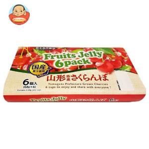 和歌山産業 蔵王高原農園 フルーツゼリー 6パック 山形県産さくらんぼ 408g(68g×6)×6袋...