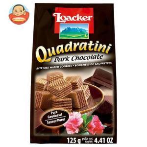 ローカー クワドラティーニ ダークチョコレート 125g×12袋入