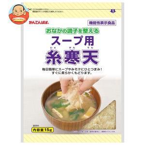 伊那食品工業 かんてんパパ スープ用糸寒天【機能性表示食品】 15g×10個入