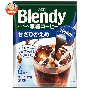 AGF ブレンディ ポーションコーヒー 甘さひかえめ 18g×8個×12袋入|misono-support