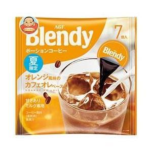 AGF ブレンディ ポーションコーヒー オレンジ風味のラテベース 18g×7個×12袋入|misono-support