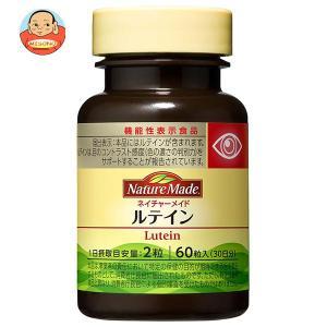 大塚製薬 ネイチャーメイド ルテイン 【機能性表示食品】 60粒×3個入|misono-support