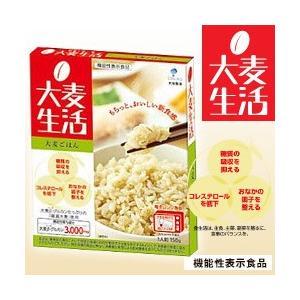 大塚製薬 大麦生活 大麦ごはん 【機能性表示食品】 150g×30箱入|misono-support