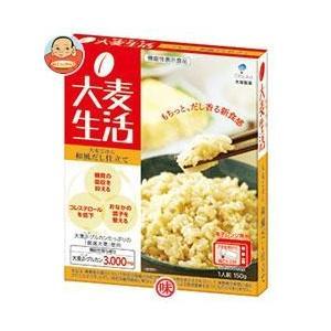 大塚製薬 大麦生活 大麦ごはん 和風だし仕立て 【機能性表示食品】 150g×30箱入|misono-support