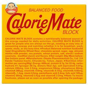 大塚製薬 カロリーメイト ブロック チョコレート味 1箱(4本入)×30箱入|misono-support