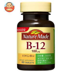 大塚製薬 ネイチャーメイド ビタミンB12 80粒×3個入