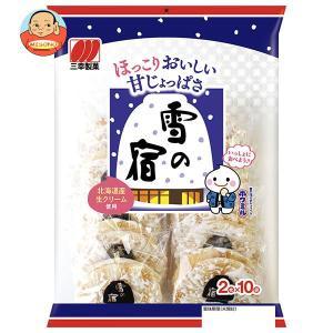 三幸製菓 雪の宿 サラダ 24枚×12個入|misono-support