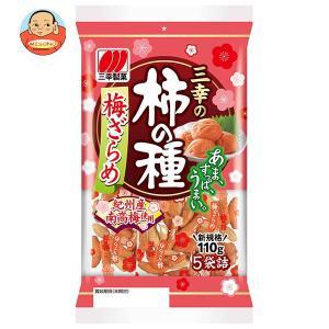 三幸製菓 三幸の柿の種 梅ざらめ 131g×12個入|misono-support