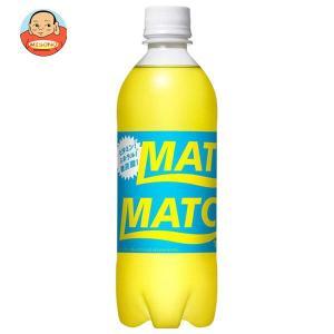 大塚食品 MATCH(マッチ) 500mlペットボトル×24本入