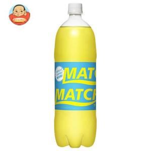 大塚食品 MATCH(マッチ) 1.5Lペットボトル×8本入